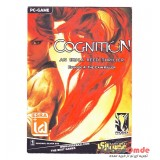 COGNITION : The Cain Killer