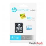 رم موبایل HP مدل 64GB mx310 100MB/S U1 خشاب دار