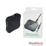 گیرنده و فرستنده صدا Wireless 2 IN 1 مدل KN319