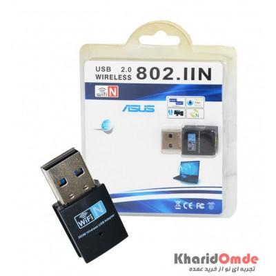 دانگل Wifi شبکه بی سیم کد 122