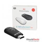 تبدیل HDMI به WIFI برند MiraScreen مدل K4