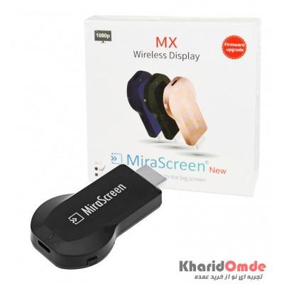 تبدیل HDMI به WIFI برند MiraScreen مدل MX