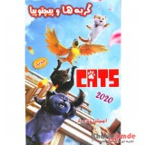 گربه ها و پیچتوپیا