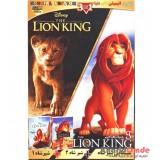سینمایی شیر شاه + شیرشاه 1 و 2