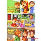 آلوین و سنجابها : مدیر مدرسه