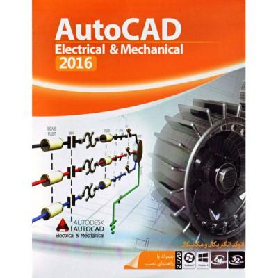 AutoCAD Electrical & Mechanical 2016