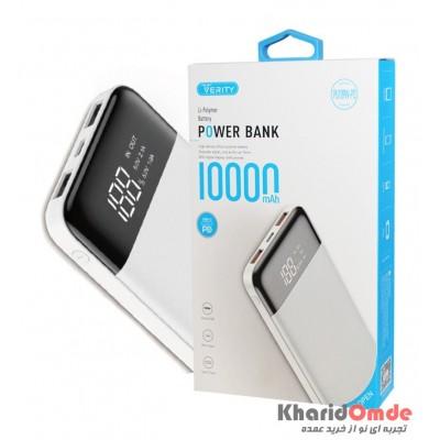 پاور بانک Verity مدل 10000mAh PU109W-PD