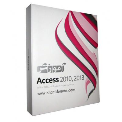آموزش Access 2010,2013 - پرند