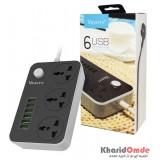 رابط برق 3 خانه Verity و 6 پورت USB مدل PS3110