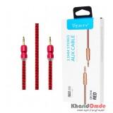 کابل 1 به 1 صدا (AUX) طول 1 متر Verity مدل CB 3116 RED