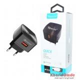 شارژر اندروید Verity مدل AP-2118 USB 3.0