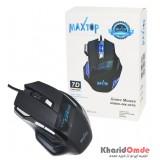 موس گیم MaxTop مدل MX-307G 7D
