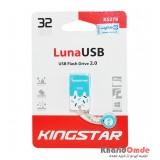 فلش Kingstar مدل Luna 32GB