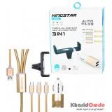 شارژر فندکی + هولدر موبایل KingStar مدل K BOX50