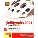 Solidworks 2021 Premium SP0 64GB + Powermill 2021