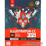 Adobe Illustrator CC Collection 2021