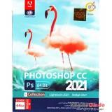 Photoshop CC 2021 + Lightroom + Bridge