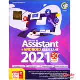Assistant + Android Assistant 2021 50th Edition