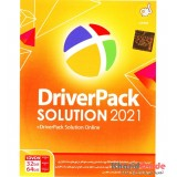 DriverPack Solution 2021 + Online