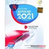 Autodesk Autocad 2021 + Collection