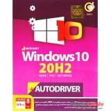 Windows 10 20H2 + Autodrier