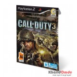 Call Of Duty 3 Is A Must Own