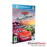 Cars Race O-Rama