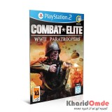 Combat Elite WWII Paratroopers