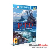 P.T.O Pacific Theater Of Operations