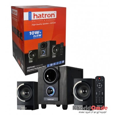 اسپیکر 3 تیکه hatron مدل HSP240