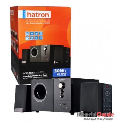 اسپیکر 3 تیکه hatron مدل HSP310