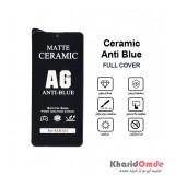گلس سرامیکی آنتی بلو Samsung A51
