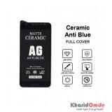 گلس سرامیکی آنتی بلو Samsung A2 Core