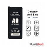 گلس سرامیکی آنتی بلو Samsung Note 10 Lite