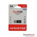 فلش KingStar مدل 64GB DuaLUSB S20