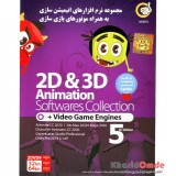 2D & 3D Animation Softwares Collection + Video Game Engines