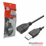کابل افزایش طول USB طول 1.5 متر DiANA
