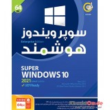 Super Windows 10 20H2 Enterprise UEFI Ready 2021 64-bit