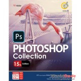 Photoshop Collection 15th Edition
