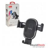 هولدر موبایل و شارژر ProOne مدل PHL1115 (PHD01)