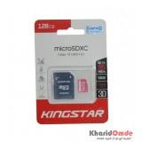 رم موبایل KingStar مدل 128GB 85MB/S 580X خشاب دار