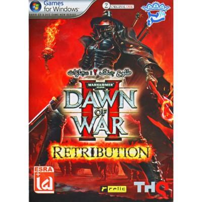 DAWN OF WAR II : RETRIBUTION - طلوع جنگ 2