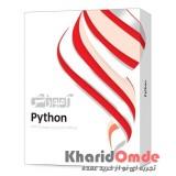 آموزش Python - پرند
