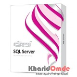 آموزش SQL Server - پرند