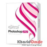 آموزش Photoshop حرفه ای - پرند
