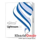 آموزش Lightroom CC - پرند