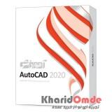 آموزش AutoCAD 2020 - پرند