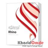 آموزش Rhino - پرند