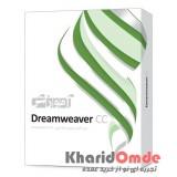 آموزش Dreamweaver CC - پرند