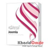 آموزش Joomla - پرند